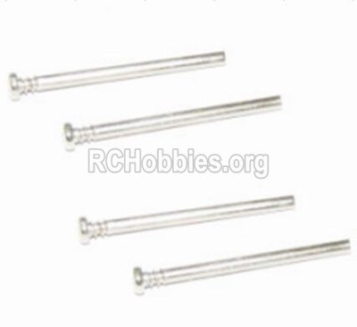 HBX 12885 Iron Hammer Front Bottom Suspension Arms Pin-3.3X37mm-12020