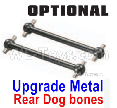 HBX 16889 Upgrade Metal Rear Dog bones-M16106