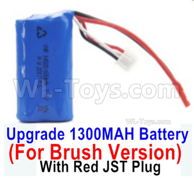 HBX 16889 Brush Battery Packs-Upgrade 7.4V 1300MAH Battery-Only for the Brush Version