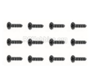 HBX Rampage Screws Countersunk Self Tapping Screw-BHO2.3X6mm