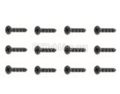 HBX Rampage 18859E Screws Countersunk Screw-KMHO1.5X5mm