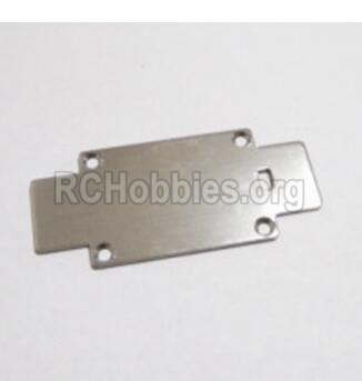 HaiBoXing HBX 2118 Aluminum Bottom Plate 25007