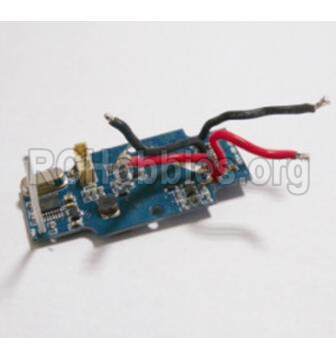 HBX 2138 Fire Runner Receiver ESC,Receiver board 25010