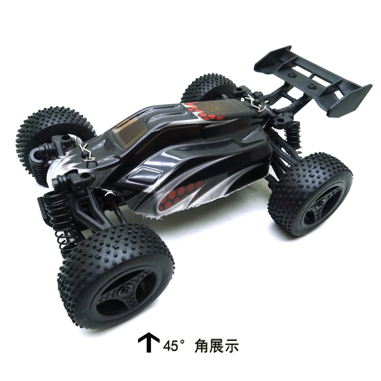 HaiBoXing HBX T6 Hammerhead RC Truck and Parts