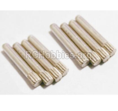 HBX 2118 Car Parts-Pin Parts-Suspension Pins(1.5x12mm)-8pcs Parts-25017